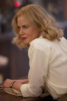 Nicole Kidman: high ability and complexity