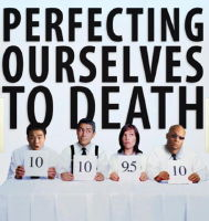 Perfecting Ourselves To Death book